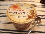 20060928-sweets1.jpg