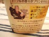 20060928-sweets2.jpg