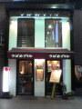20050321-1.jpg