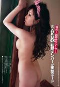 momoiro10666.jpg
