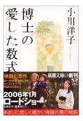 20060222-1book.jpg