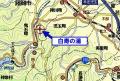 20040904-hakujyu03.jpg