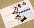 20041222-card.jpg