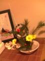 20060101-flower1.jpg