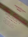 20051001-miyage4.jpg