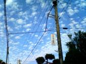 20060923-sky1.jpg