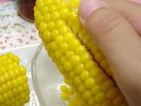 20060818-corn2.jpg