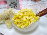 20060818-corn4.jpg