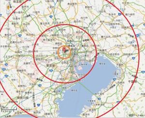 Tokyo bomb