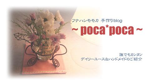 ブログTOP画像1.jpg