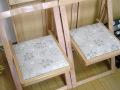 20060802-chair4.jpg